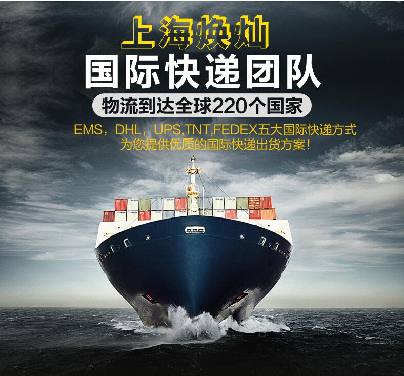 上海邮寄氯化钙氧化锌出口到俄罗斯多少费用,几天能到