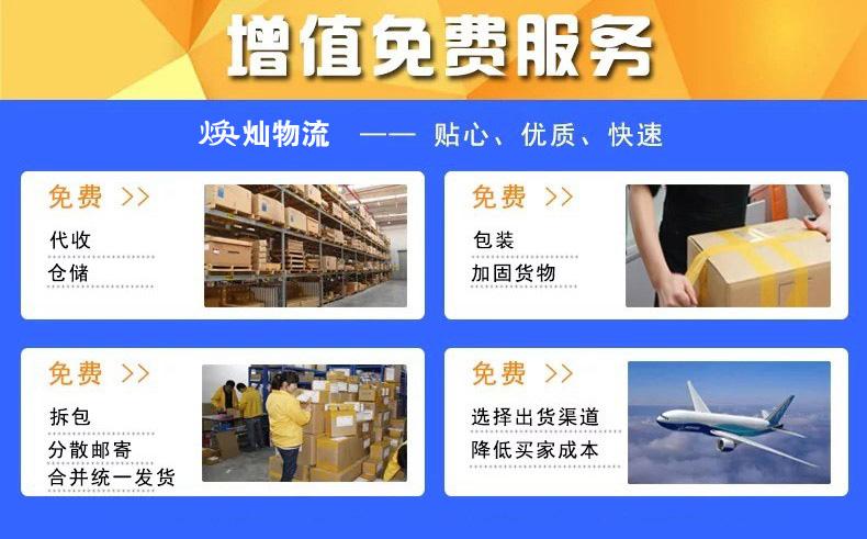上海邮寄活性炭粉末出口到秘鲁多少费用,几天能到