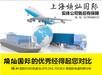 上海邮寄硫化剂稳定剂出口到澳门多少费用,几天能到
