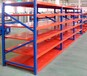 陕西货架钢质货架蓝色货架白色货架厂家定做低价出售