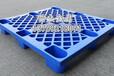 陕西托盘钢制托盘塑料托盘柜免费设计免费送货