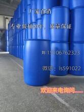 山东厂家200L镀锌桶、化工桶、果汁桶、新旧二手图片