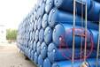 桂林200l包装桶200L塑料桶生产销售