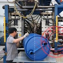 瑞金220L大蓝桶200l塑料桶生产厂家直销图片