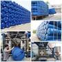 赣州200升单环塑料桶可定制LOGO图片