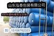 祁東縣200l化工桶專業生產廠家
