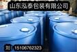 宜宾200l包装桶200L塑料桶8-10.5KG皮重