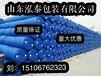 山東廠家200升塑料桶包裝生產純料200升塑料桶銷售