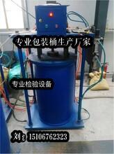 库尔勒200升单环塑料桶生产厂家直销图片