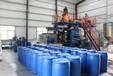 畢節食品桶200升塑料桶耐高溫防腐蝕性價比