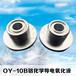 供应铝合金导电氧化剂OY-10B