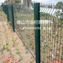 直销优质桃型柱护栏网,桃型护栏/折弯护栏图片