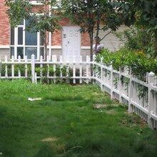 云浮PVC护栏PVC塑钢护栏PVC草坪护栏PVC护栏厂家