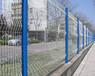 廣州桃型柱護欄網,機場圍網,公共場所防護網,風景觀光隔離防護網