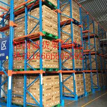 惠州重型货架重型货架横梁货架惠州货架厂