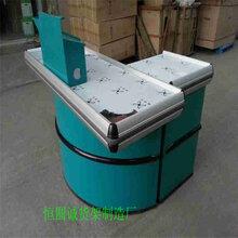 惠州木质收银台、惠州收银台、惠州不锈钢收银台图片