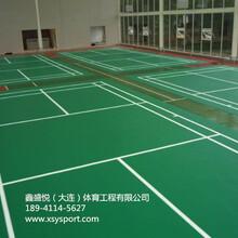 大连PVC运动地板施工,PVC运动地板价格三年质保图片