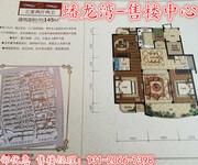 今日头条—江阴蟠龙湾-房产报道图片