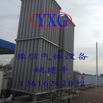 天燃氣空溫式汽化器、LNG氣化站、燃氣復熱器、LNG空浴式氣化器