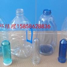 一出二油瓶半自动吹瓶机把手瓶吹瓶机图片