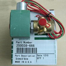 正品原裝壽力卸載電磁閥250038-666,sullair250038-666圖片