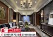 黄石阳光新干线现代简约90平米三房二厅一卫装修案例