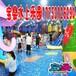 告别单一乐园,走进儿童水上乐园6.0时代