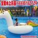 宝婴带动儿童水上乐园经济的新浪潮