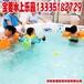儿童水上乐园高回报、零风险