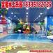 儿童室内水上乐园设计优选济南宝婴——量身定制专家