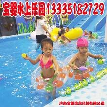 宝婴儿童室内水上乐园六一带你返童年图片