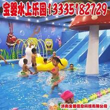 室内儿童水上乐园加盟厂家您选对了吗图片