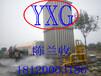 LNG气化站,燃气调压撬,燃气汽化器,水浴式汽化器,电加热汽化器