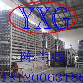 河南郑州空温式汽化器,,调压撬
