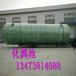玻璃钢化粪池在线服务安庆玻璃钢化粪池生产厂家图片