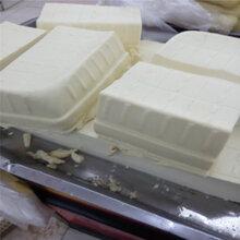 腐竹油皮豆腐机全自动花生豆腐机不锈钢豆腐机