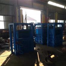 废品回收站打包机厂用烤烟压缩打包机液压式秸秆打包机