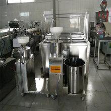 花生水蛋白豆腐机50型全自动花生豆腐机蒸汽式加热花生豆腐机