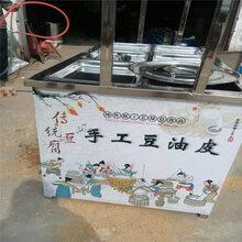 四盒/六盒/八盒油皮机全自动豆油皮机变频智能腐竹油皮机