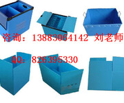 重庆PP塑料中空板订做生产厂家图片