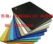 重庆中空板周转箱订做生产厂家图片