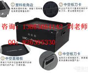 重庆防静电中空板订做生产厂家图片