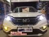 本田crv西安車燈改裝海拉5透鏡及led黃金眼霧燈