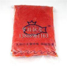 蟹籽供应图片