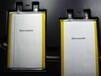 长期大量收购废旧电池BC品聚合物电芯