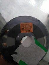 回收AC2056RACF胶收购CP34531-18ABACF胶