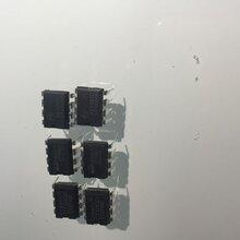 回收MTK芯片高價回收FLASH芯片回收主控IC圖片