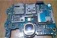 深圳大量回收库存手机主板价格多少