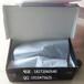 Dc.odorban防霉包装纸有效防水防污防潮