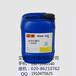 广州艾浩尔供应iHeir-YQ油漆防霉抗菌剂广谱杀菌高效防霉抗菌环保安全